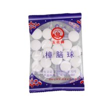 Moth balls 20 pieces mildew repellent natural wardrobes clothes drawer UK seller