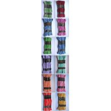 Pack of 6 Variegated Trebla Embroidery / Cross Stitch Threads / Skeins - Choice of Colours