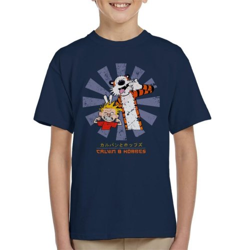 Calvin And Hobbes Retro Japanese Kid's T-Shirt