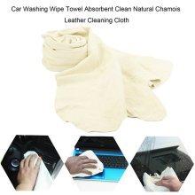 Car Washing Wipe Towel