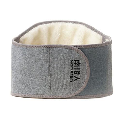 Breathable Elastic Back Waist Support Wrap Trimmer Lumbar Brace Ajustable - Grey