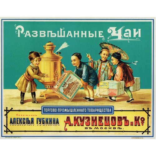 Advertising poster - Kuznezov And Co Tea - High definition printing on stainless steel plate - cm. 30x40