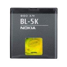 Battery for Nokia C7  Nokia Oro  Nokia 701 Nokia BL-5K Replacement Battery
