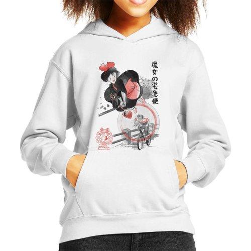 Kikis Delivery Service Sumie Kid's Hooded Sweatshirt