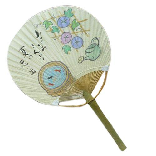 Japanese Culture Hand Fan Hand Held Fan Wood Handle, No.1
