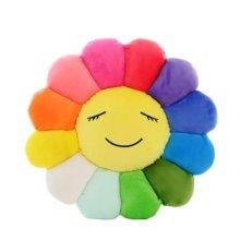 Fluffy Sunflower Big Smile Plush Toy/Cushion/Children Gift Sleep