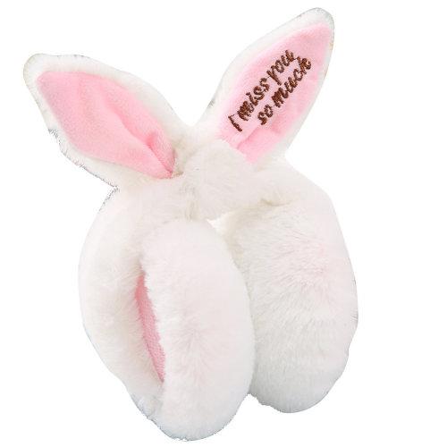 Lovely Earmuffs Plush Earmuff Warm Earmuffs Ear Protection For Kids [E]