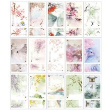 30 PCS 1 Set Creative Chinese Retro Card Greeting Postcards Blessing Cards, No.6