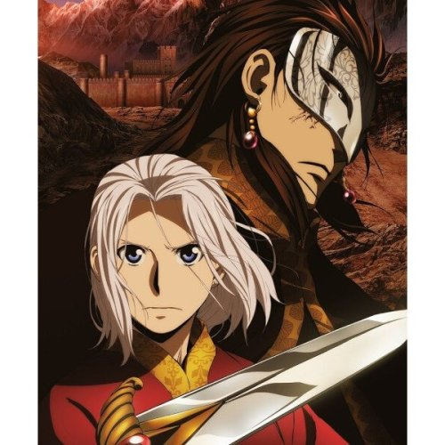 The Heroic Legend of Arslan: Series 1 - Part 2 (Blu-ray)