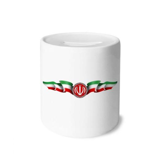 Iran National Emblem Country Money Box Saving Banks Ceramic Coin Case Kids Adults