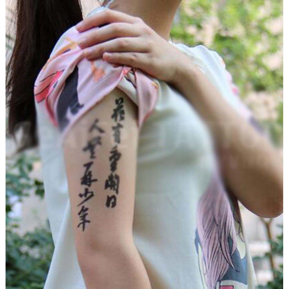 2 Pcs Inspirational Temporary Tattoos Creative Body Art Fashion ...