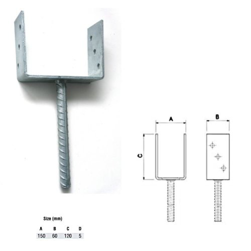 Galvanised U Type Post Fence Foot Anchors 150 x 60 x 120 x 5 mm  pack of 010