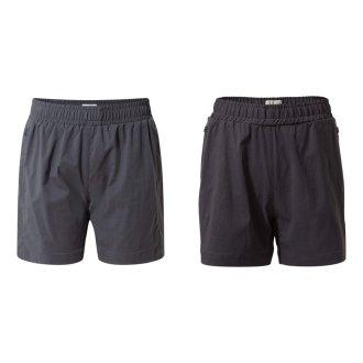 Craghoppers Womens/Ladies Kiwi Pro Active Shorts