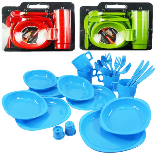 26 Piece Large Picnic Set